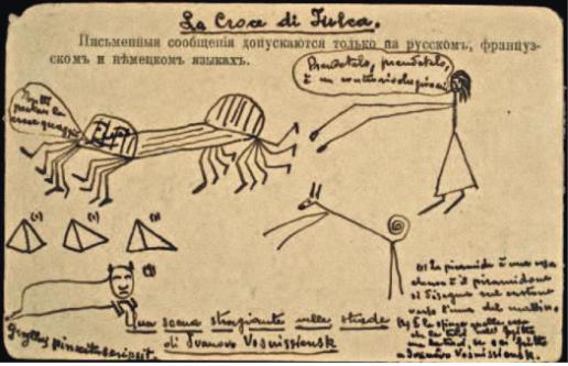 la cartolina che Gramsci firmò con Giulia Schucht e spedì alla sorella di lei Eugenia, il 16 ottobre 1922 a Mosca © Archivio Antonio Gramsci